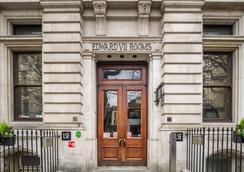 LSE Northumberland House - Λονδίνο - Θέα στην ύπαιθρο