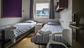 Lse Carr-Saunders Hall - Londres - Chambre