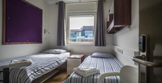 Lse Carr-Saunders Hall - Londres - Habitación