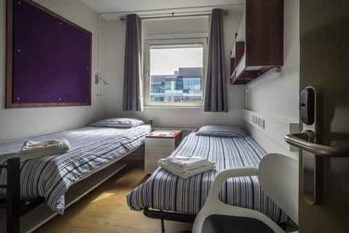 Lse Carr-Saunders Hall - London - Bedroom