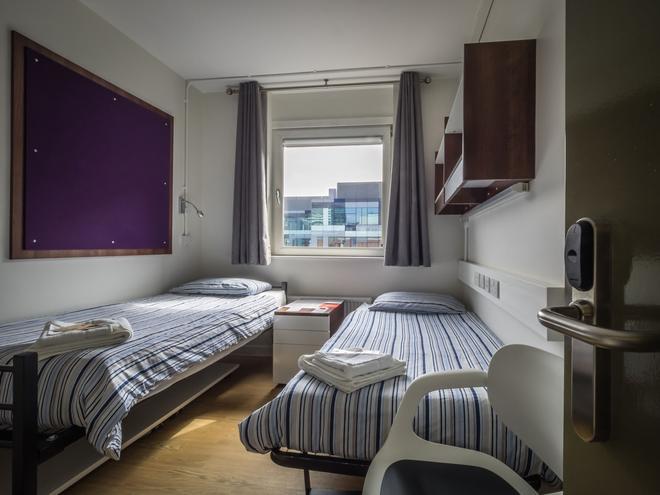 Lse Carr-Saunders Hall - London - Bedroom