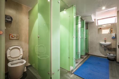 LSE Rosebery Hall - London - Bathroom