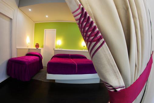清新酒店 - 那不勒斯 - 那不勒斯/拿坡里 - 臥室