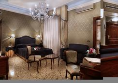 Colombina Hotel - Venice - Bedroom
