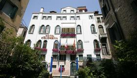 Hotel Colombina - Βενετία - Κτίριο