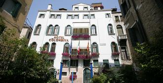 Hotel Colombina - Veneza - Edifício