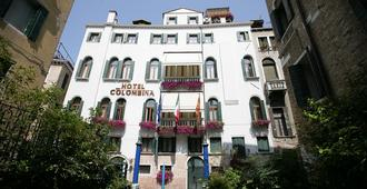 โรงแรมโกลมบินา - เวนิส - อาคาร