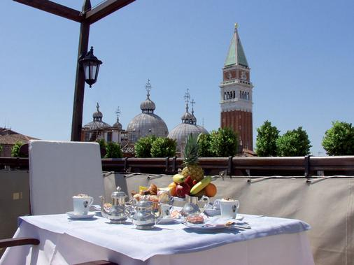 Hotel Colombina - Venice - Balcony