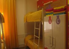 Puzzle Hostel - Tomsk - Habitación
