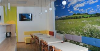 Puzzle Hostel - Tomsk - Dining room