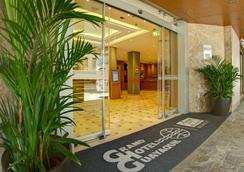 Grand Hotel Guayaquil an Ascend Hotel Collection Member - Guayaquil - Lobby
