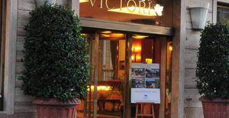 Hotel Victoria Roma - Rome - Outdoor view