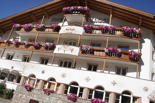 Bike Hotel Linder - Selva di Val Gardena - Building