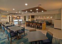 Holiday Inn Express & Suites Evansville North - Evansville - Εστιατόριο