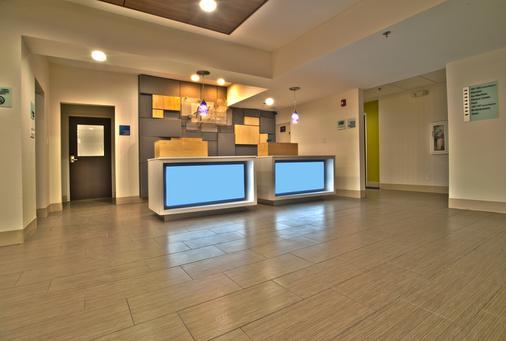 Holiday Inn Express & Suites Evansville North - Evansville - Vastaanotto