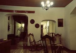 Hotel Hellenika - León - Lobby