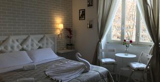 Moonlight Inn Guest House - Roma - Habitación