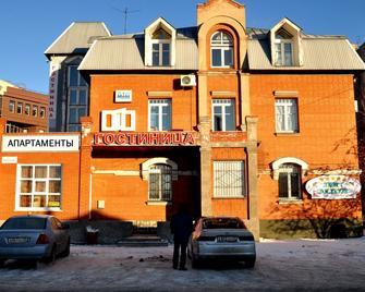 Barnaul Hostel - Barnaul - Gebäude