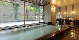 Mitsui Garden Hotel Kyoto Shijo - Quioto - Comodidades da propriedade