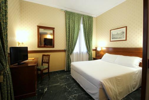 賈尼科洛大酒店 - 羅馬 - 羅馬 - 臥室