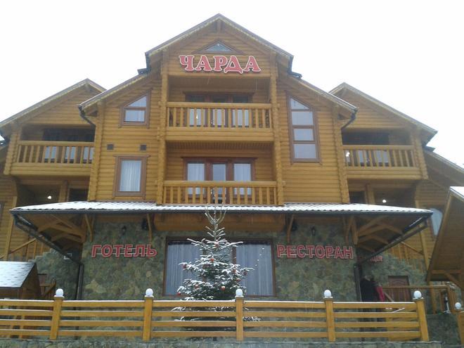 Charda - Palyanytsya - Building