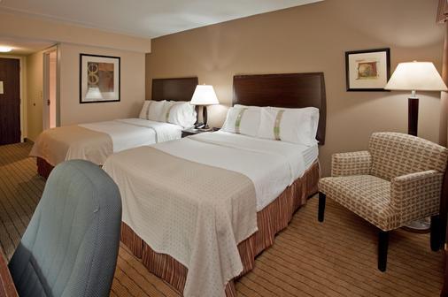 聖路易斯機場假日酒店 - 聖路易 - 聖路易斯 - 臥室