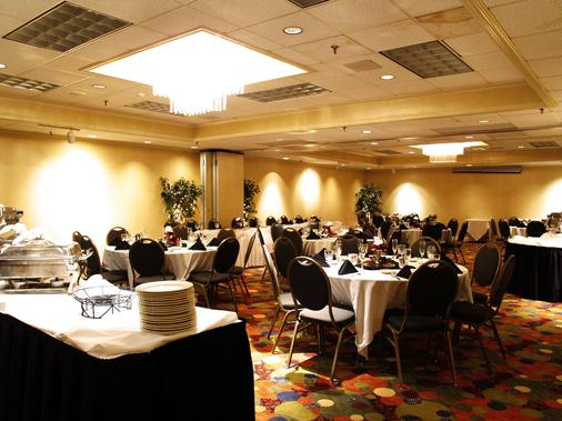 Holiday Inn St. Louis-Airport - St. Louis - Banquet hall