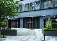 Hotel Ryumeikan Ochanomizu Honten - Tokyo - Bygning