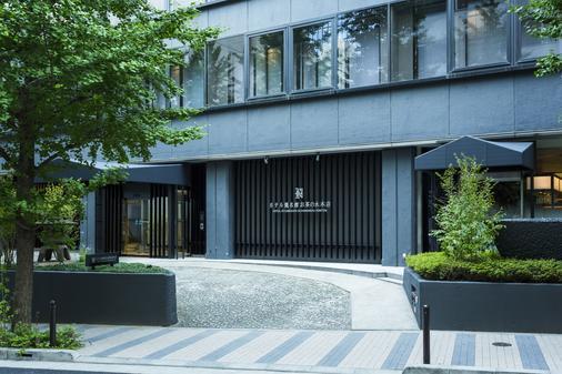 Hotel Ryumeikan Ochanomizu Honten - Tokio - Rakennus