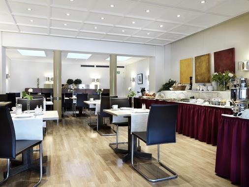 Arthotel ANA Prestige am neuen Rathaus - Hannover - Phòng ăn