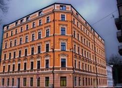 Central Riga Park Studio - Riga - Edifício