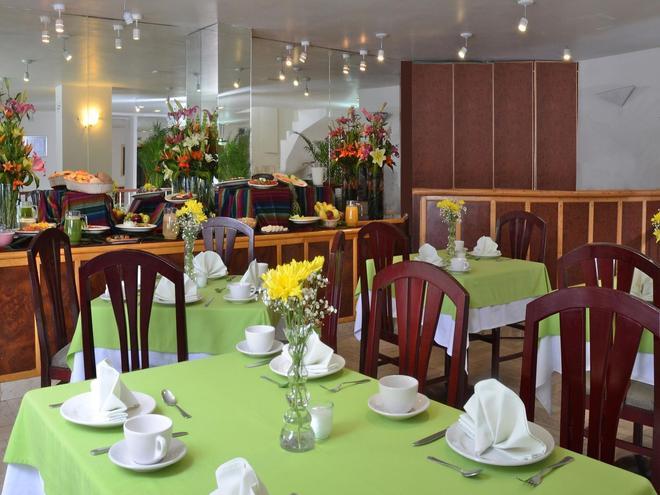 Misión Express Zona Rosa - Ciudad de México - Restaurante