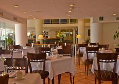 米申蒙特雷歷史酒店 - 蒙特雷 - 蒙特雷 - 餐廳