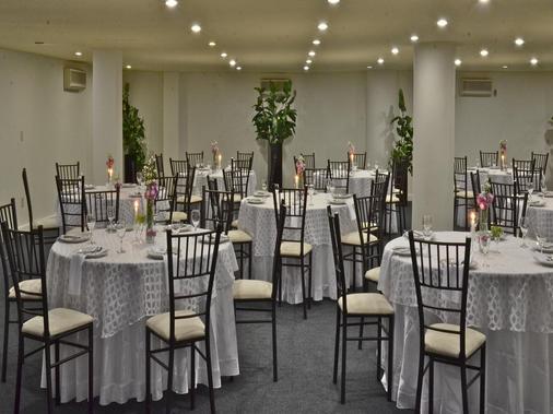 米申蒙特雷歷史酒店 - 蒙特雷 - 蒙特雷 - 宴會廳