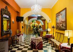 Mision Campeche - กัมเปเช - ล็อบบี้