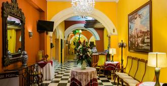 Mision Campeche - Campeche - Lobby