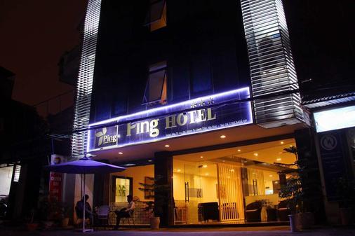 Ping Hanoi Hotel - Hanoi - Building