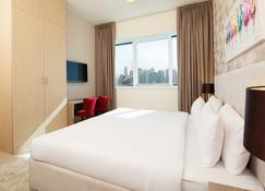 Barceló Residences Dubai Marina - Dubai - Habitación