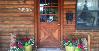 Woodlake Inn - Lake Placid - Lake Placid - Outdoor view