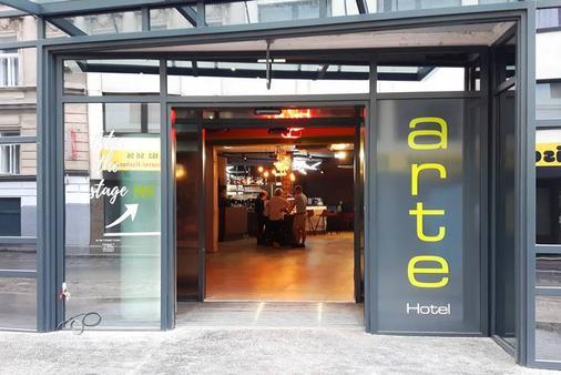 arte Hotel Wien Stadthalle - Wien - Rakennus