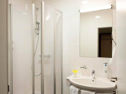 維也納亞特蘭蒂斯酒店 - 維也納 - 維也納 - 浴室