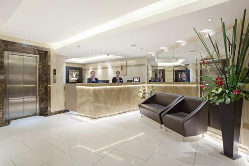 V Residence Serviced Apartment - Bangkok - Vastaanotto