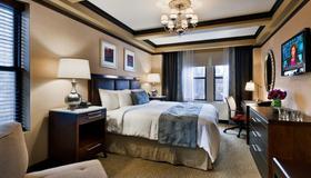 The Belvedere Hotel - ניו יורק - חדר שינה