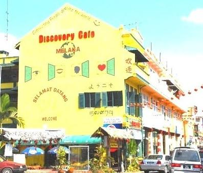 Discovery Cafe and Guesthouse - Malacca - Κτίριο