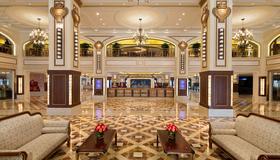 勵庭海景酒店 - 澳門 - 大廳