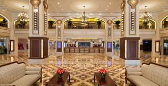 Harbourview Hotel Macau - Macao - Resepsjon