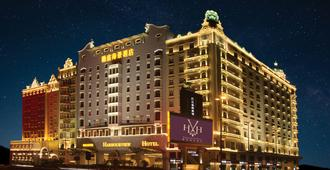 Harbourview Hotel Macau - Macao - Edificio