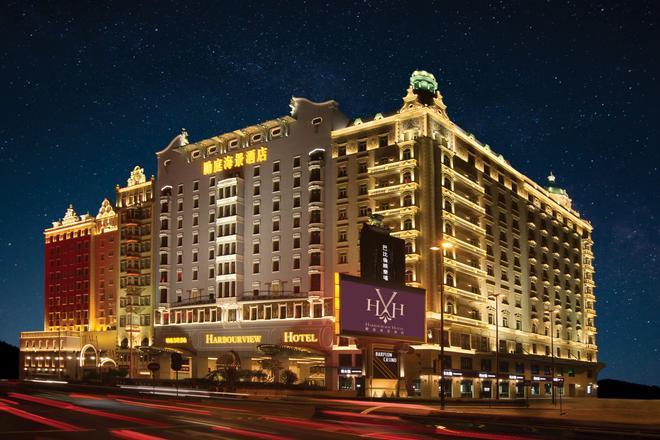 Harbourview Hotel Macau - Macao - Bâtiment