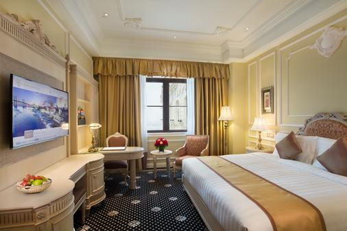 Harbourview Hotel Macau - Macau - Bedroom