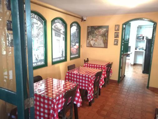 Ayenda 1221 Habana Vieja - Medellín - Phòng ăn